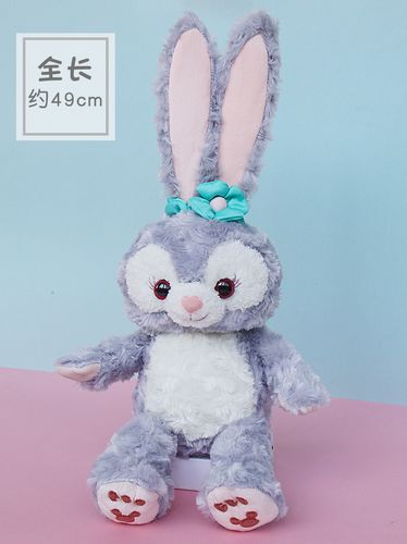 星黛露公仔史黛拉玩偶芭蕾兔挂件包兔子达菲兔带骨架ins网红玩具 49cm
