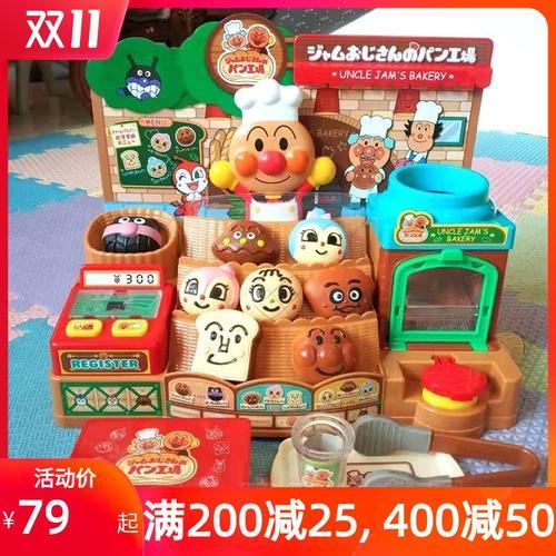 日本面包超人儿童过家家玩具面包工坊模拟超市收银台