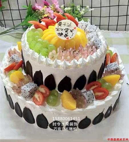 二层创意定制双层水果生日蛋糕福州无锡七夕抖音个性