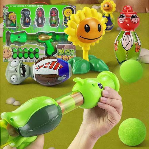 植物大战僵尸软弹枪豌豆寒冰射手男孩女孩玩具空气动力枪打我鸭