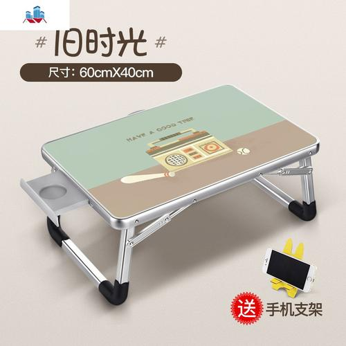书桌宿舍吃饭飘窗写字桌可折叠懒人电脑桌泰空仓_157 旧时光标准版