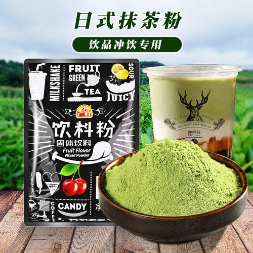 广村抹茶粉1kg抹茶果味粉速溶日式抹茶奶茶店专用抹茶