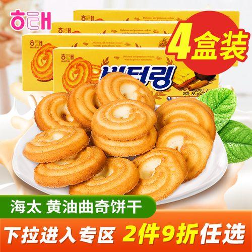 韩国进口食品海太黄油曲奇饼干86g儿童分享小零食办公