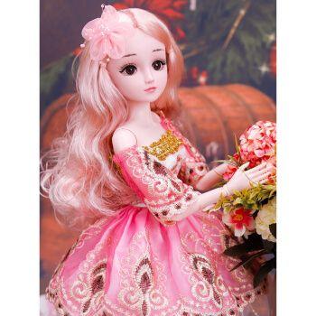 黛蓝芭比特大号洋娃娃公主套装60cm单个超大女孩儿童玩具生日礼物