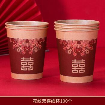 高端奢华结婚纸杯一次性婚礼喜宴家用加厚敬茶杯红色喜庆杯子婚庆用品