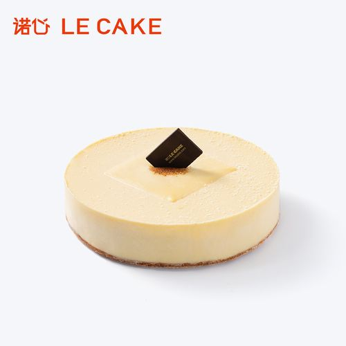 诺心lecake海盐乳酪芝士蛋糕 奶酪生日蛋糕 上海