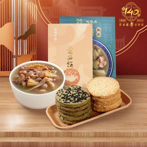老字号芝麻饼广东传统特产广府小吃零食广州休闲点心饼干酒家糕点
