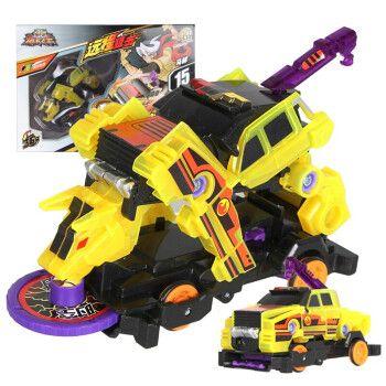奥迪双钻爆裂飞车1代2代3代玩具机甲兽神儿童暴烈变形