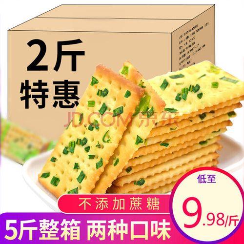 香葱苏打饼干早餐代餐食品梳打低咸味脂无糖精好吃的