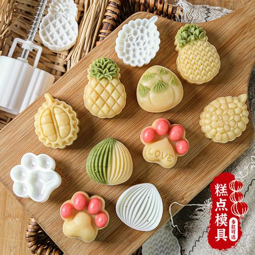3d立体绿豆糕模具卡通月饼模具中式糕点点心青团模具