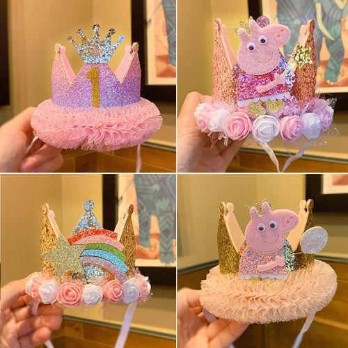 生日帽子儿童装饰皇冠宝宝一周岁蛋糕儿童大人头饰