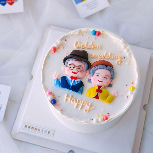 昊宣妈老头老太太蛋糕装饰摆件公仔老年人生日蛋糕