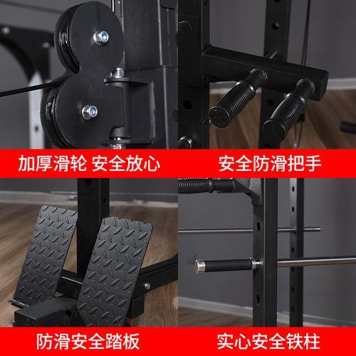 欧驰康家用健身器材多功能飞鸟框式综合训练器深蹲卧推架商用龙门