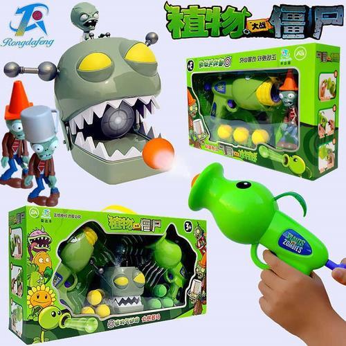 正版植物大战僵尸玩具豌豆玉米空气动力枪儿童射击软