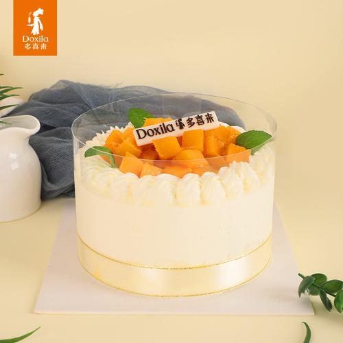 奶香芒芒小4寸蛋糕*1个 (冷)
