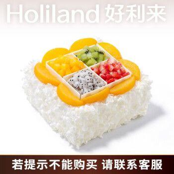 好利来生日蛋糕预订-鲜果物语-酸奶提子夹心预定限,上海六环内