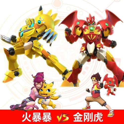 武装精灵暗魂火爆战神爆速合体变形机器人战驱儿童玩具 男孩