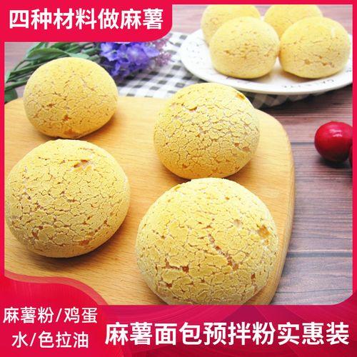 顶瑞麻薯面包预拌粉麻薯材料1kg10kg实惠装 韩式麻薯