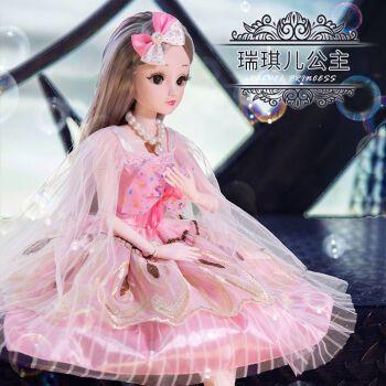 60厘米超大依甜芭比娃娃套装会说话的女孩公主玩具单个洋娃娃衣服