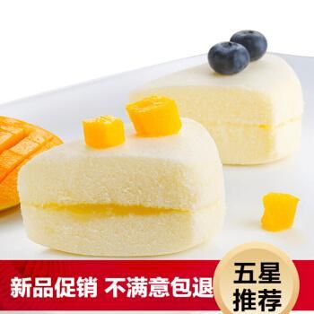 【新品促销 不满意包退】三明治蒸蛋糕*2整箱 营养酸.