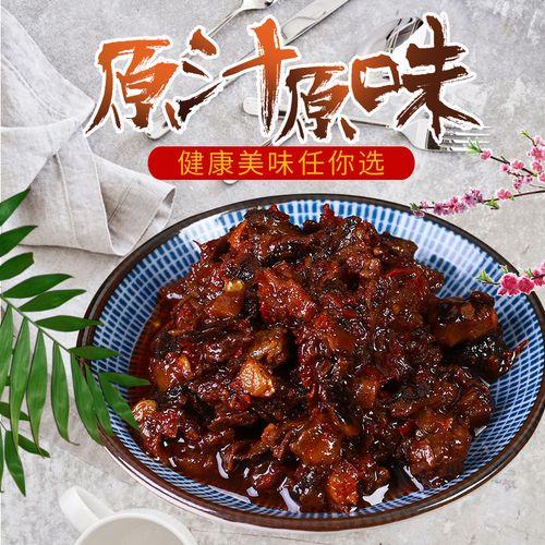 伊尹嵩州拌饭酱夹馍酱280g下饭酱香菇酱配粥配饭酱类
