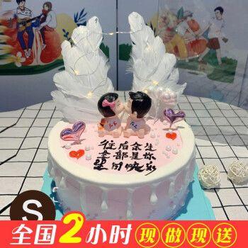520蛋糕网红复古风手绘生日蛋糕女生男士同城配送当日