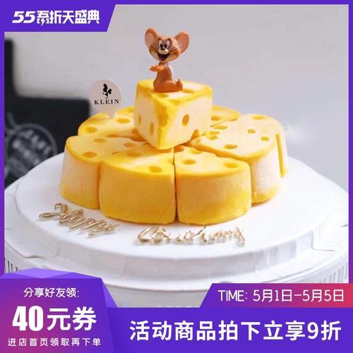 新款奶酪芝士蛋糕模具diy慕斯乳酪芝士巧克力硅胶模具