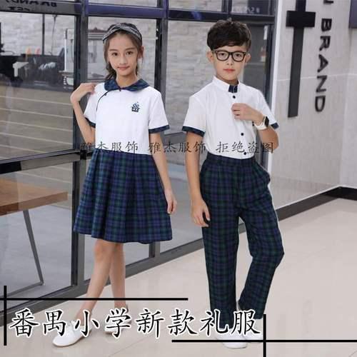 新款番禺区校服礼服连衣裙番禺小学生礼服长裤男衬衣