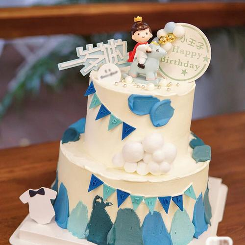 骑马小王子生日蛋糕装饰摆件一岁啦蛋糕插牌插件送
