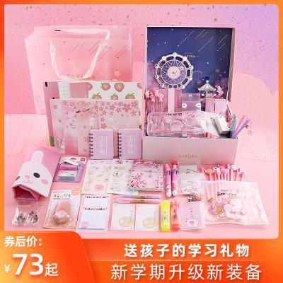 初中小学生女生学习用品大礼包送10-12岁小女孩女童女儿生日礼物