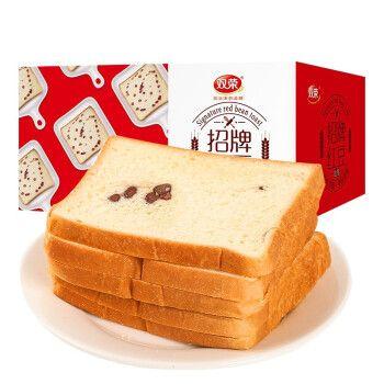 双荣木糖醇全麦吐司面包礼箱2斤红豆味吐司面包早餐代餐营养切片吐司