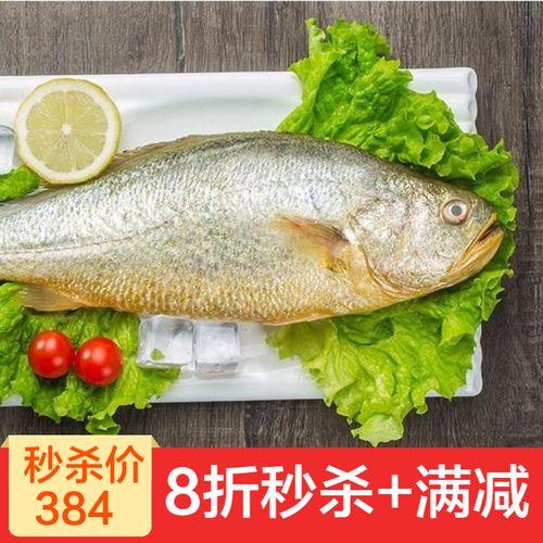 (1条2斤)大黄花鱼黄鱼海鱼新鲜冷冻海鲜水产鲜活鱼类生鲜 8斤4条装