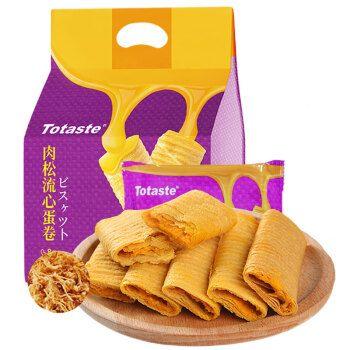 土斯(totaste) 肉松味流心蛋卷 蛋酥卷鸡蛋卷营养早餐