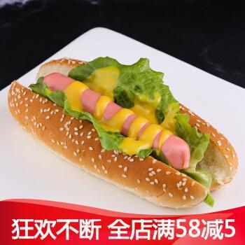新款白芝麻热狗面包胚520g美味儿童学生早餐大汉堡店商用款 套餐(热狗