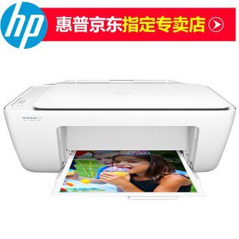 惠普hp deskjet 2132 惠众彩色喷墨一体打印机 1510升级款 打印复印