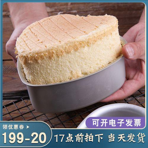 法焙客心形活底蛋糕模 6寸8寸烤箱家用烘焙工具 戚风