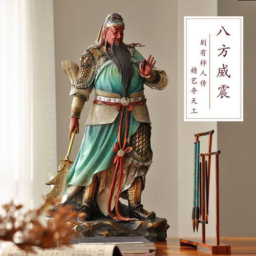 铜彩【持须关公】关公像摆件武财神关二爷神像工艺品