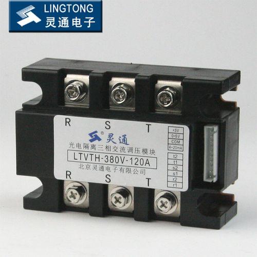 灵通lt光电隔离三相交流调压模块全隔离调压模块ltvth