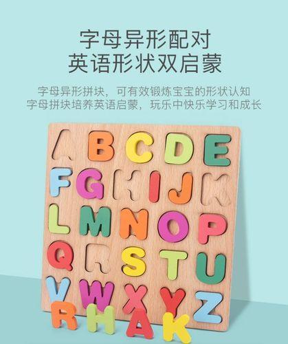 分类对数男女孩抓板镶嵌立体形状认知板玩具数字1-3岁