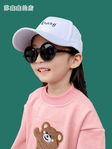 儿童眼镜太阳镜男女童防紫外线小孩复古小圆框个性潮