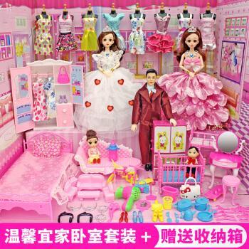 芭比娃娃的衣服,鞋子,房子,家具 依甜洋娃娃玩具套装女孩公主梦想豪宅