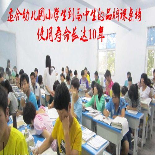 学校课桌椅中小学生幼儿园辅导班补习班儿童培训学习