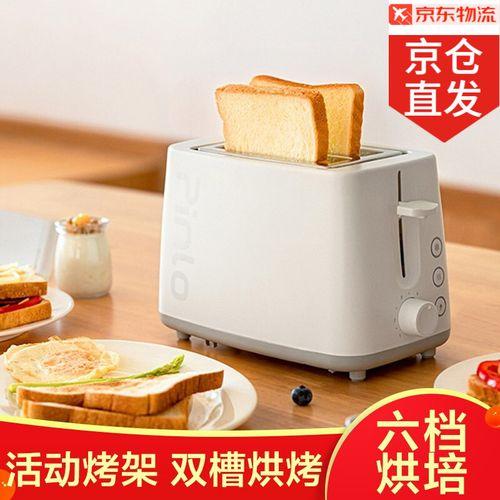 小米米家pinlo品罗烤面包机家用多功能多士炉多功能全
