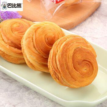 巴比熊手撕千层面包早餐蛋糕点心小面包蒸零代餐食品整箱 手撕面包3斤