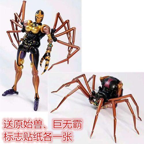 mp46蜘蛛勇士15cm(越南产盒装厂货)