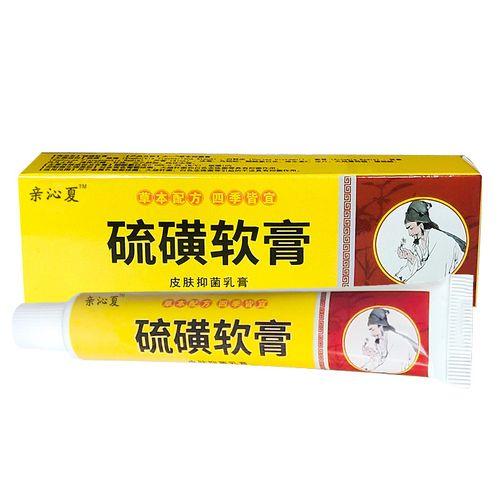 曲松素乳膏硫磺软膏乳膏疥虫螨虫虱疥一扫光阴虱止痒