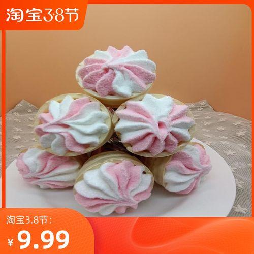 锦湖春香脆甜筒高度充气冰淇淋型棉花糖8090儿童休闲