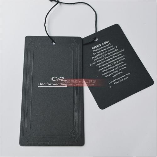 厂家专业生产吊牌 黑卡吊牌 高档吊牌 男装女装高品质