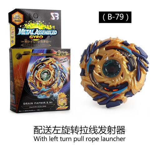 跨境陀螺噬魂魔龙b-79爆裂世代战斗陀螺玩具左旋转合金爆旋陀螺