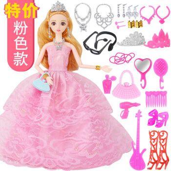 芭比娃娃套装女孩玩具超大洋公主梦想豪宅礼盒换装生日礼物 特惠散装
